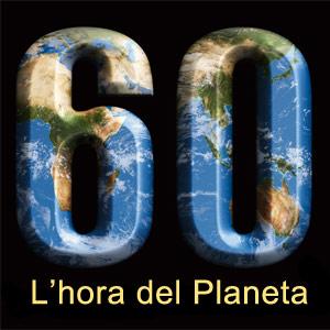 2013_03_23_hora_planeta